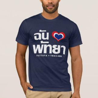 T-shirt I ❤ Chonburi Thaïlande orientale de Pattaya de