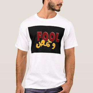 T-shirt Imbécile et Hummos.jpg