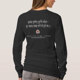 T-shirt Incantation de Dattatreya/Guru des femmes