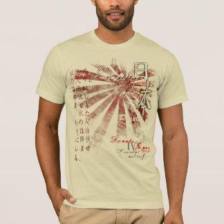 T-shirt IV soulagement de tsunami du Japon