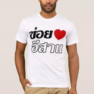 T-shirt J'aime le ♦ d'Isaan écrit dans le ♦ thaïlandais de