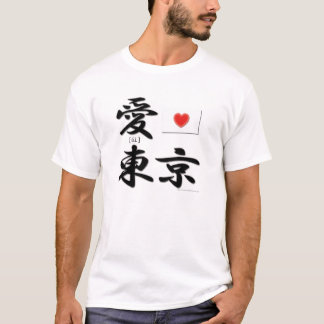 T-SHIRT J'AIME TOKYO