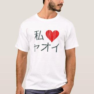 T-shirt J'aime Yaoi