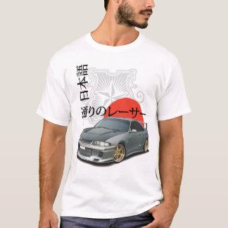 T-shirt Japonais d'horizon