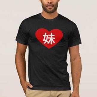 "T-shirt ""Je chemise aime ma petite soeur"""