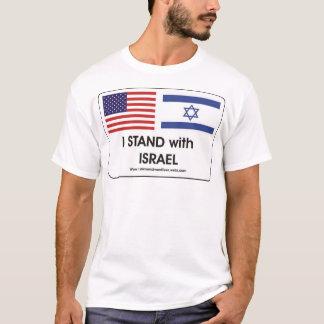 T-shirt Je me tiens avec l'Israël