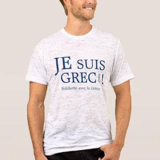 T-shirt JE SUIS GREC AUSSI - nous sommes tous les Grecs
