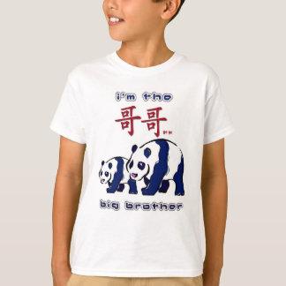 T-shirt Je suis le frère - Chinois