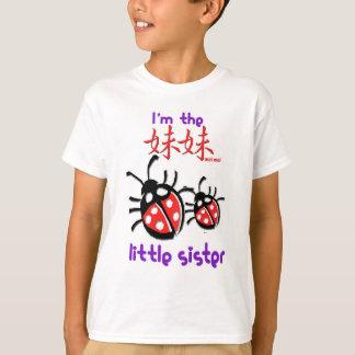 T-shirt Je suis le Mei Mei