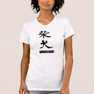 T-shirt Je suis un Shiba Inu (柴犬) - la chemise des femmes
