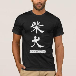 T-shirt Je suis un Shiba Inu (柴犬) - la chemise des hommes