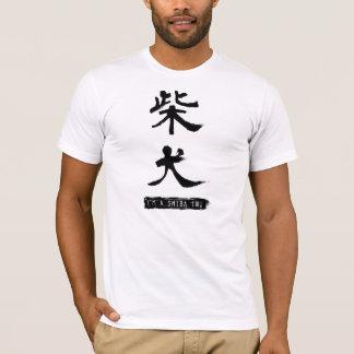 T-shirt Je suis un Shiba Inu (柴犬) - texte noir
