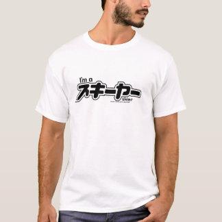 T-shirt Je suis un skieur