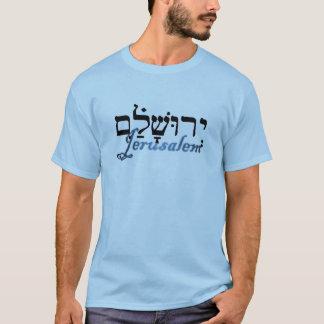 T-shirt Jérusalem dans hébreu et anglais