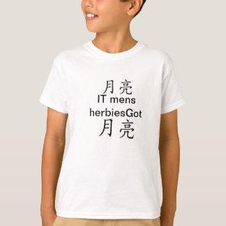 T-shirt jeunesse de chinse