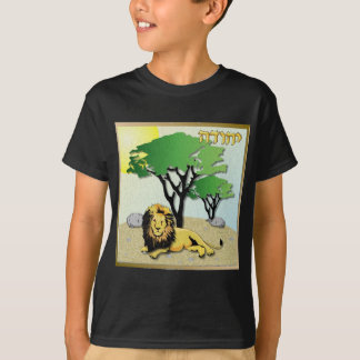 T-shirt Judaica 12 tribus Israël Judah