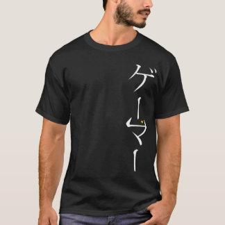 T-shirt Kanji de Gamer - encre blanche