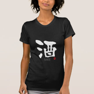 T-shirt KANJI de saké