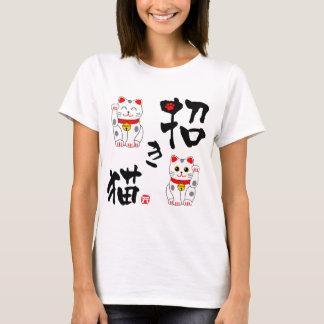 "T-shirt Kanji japonais montrer de ""Manekineko"" - le chat"