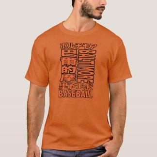 T-shirt Kanji T-sirts d'équipe de baseball de Baltimore
