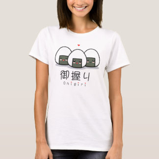 T-shirt Kawaii Onigiri