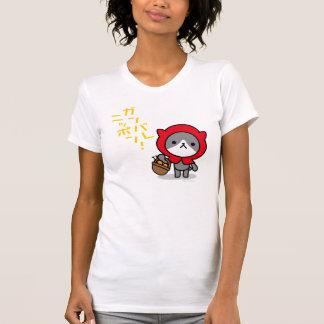 T-shirt - Kitty - Ganbare Japon