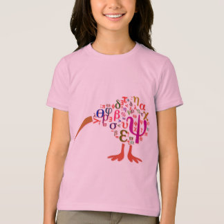T-shirt Kiwi futé