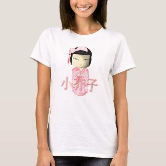 T-shirt Kokeshi