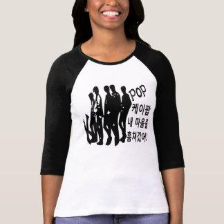 T-shirt KPOP a pris à mon coeur dans les dames coréennes