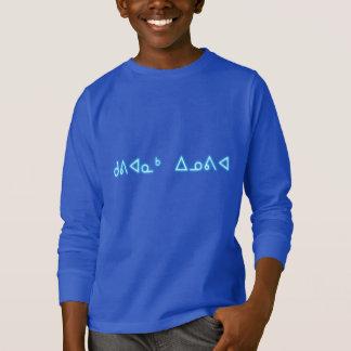 T-shirt Kuvianak Innovia (Inuktitut : Joyeux Noël)
