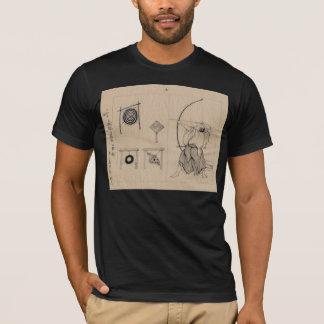 T-shirt Kyūdō