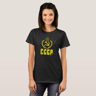 T-shirt La chemise de CCCP des femmes communistes