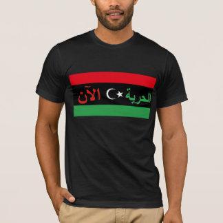 T-shirt La Libye - الحريةالآن