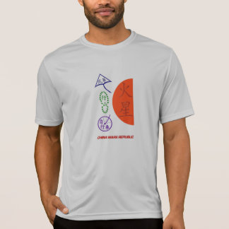 T-shirt La République de la Chine Mars vont chemise