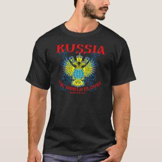 T-shirt La Russie le monde est à nous МирНаш !