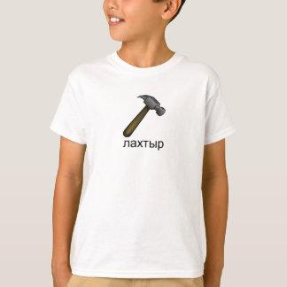 T-shirt Laissez tomber le marteau