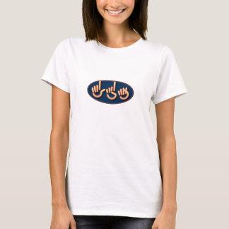 T-shirt LDS dans l'ASL. la chemise des femmes