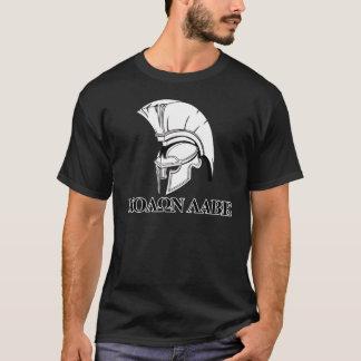 T-shirt Le casque grec spartiate viennent lui prendre
