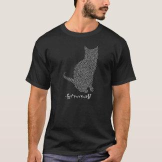 T-shirt le chat des schroodinger