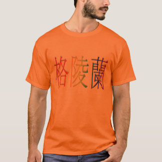 T-shirt le Groenland dans le Chinois