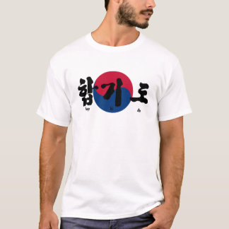 T-shirt Le hasard Ki diminuent de retour