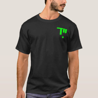 T-shirt Le Hebrune (de poche)