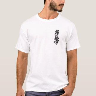 T-shirt Le karaté le plus fort de Kyokushin