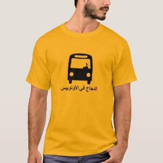 T-shirt Le poulet est dans l'Autobus