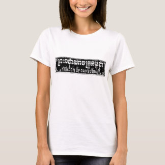 T-shirt Le Royaume du Cambodge