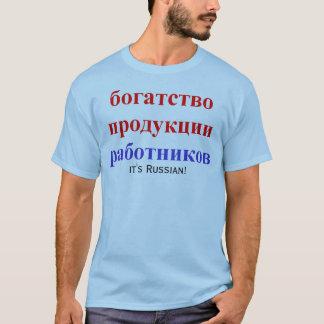T-shirt Le travail produit la richesse, il est russe !