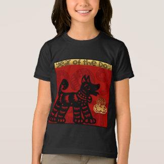 T-shirt Le zodiaque 2018 chinois d'année de chien badine