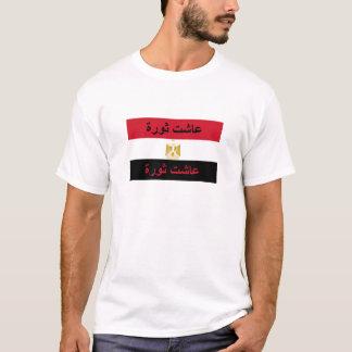 """T-shirt L'Egypte """"vivent longtemps la révolution """""""