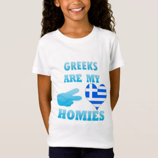 T-Shirt Les Grecs sont mon Homies