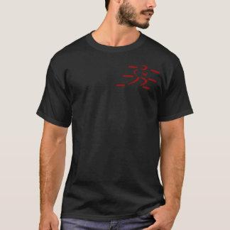 T-shirt Les poids du commerce vivent Shirt01